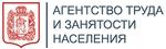 Агентство труда и занятости населения Красноярского края