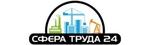 Охрана труда в Красноярске