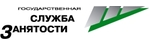 Центр занятости населения Красноярска
