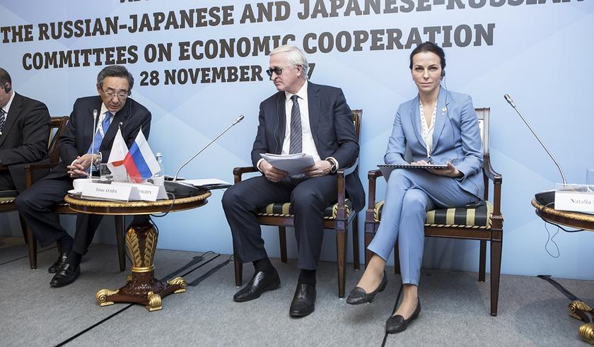 XVI Совместное заседание Российско-Японского и Японо-Российского комитетов по экономическому сотрудничеству